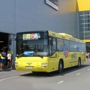 """Автобусы """"Мега"""" свернут с маршрута"""