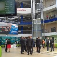 В Омске открылся первый Многофункциональный центр развития бизнеса