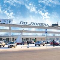 Омский «Полет» построит для своих работников дома эконом-класса