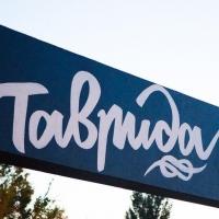 Омичка получила грант на «Тавриде» за проект по этномедиа