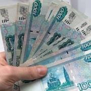 Чиновница из Омской области потратила бюджетные средства на уплату своего штрафа