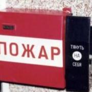 В сельских клубах в принудительном порядке установили пожарные сигнализации