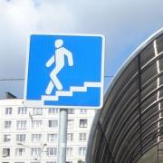 На подземные переходы в центре Омска потратят 4 миллиона