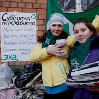 В Омске пройдет акция «Мобильный прием вторсырья»