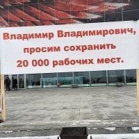 """В Омске прошел митинг в поддержку арестованного главы """"Мостовика"""""""