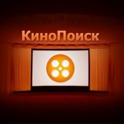 """""""Яндекс"""" приобрел """"Кинопоиск"""""""