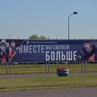 Тренер омского «Авангарда» пообещал болельщикам полную страсти игру