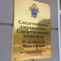 В Омске трое детей оставались одни в квартире более двух суток