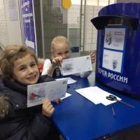 «Почта Деда Мороза» открылась для маленьких омичей