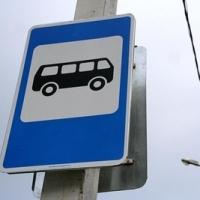 В Амуре автобусы поедут по-другому