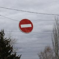 В центре Омска на три часа перекроют движение