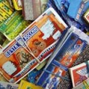 Воры рискнули в лотерее