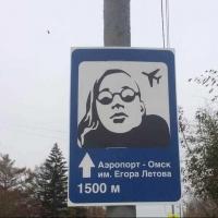 Омичи не довольны отсутствием имени Летова в списке проекта «Великие имена России»