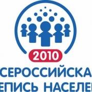 Омскстат подкинет работы