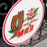 На украшения ко Дню Победы в Омске потратят 260 тысяч рублей
