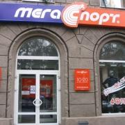 """Владельцы """"Мегаспорта"""" признаны банкротом"""