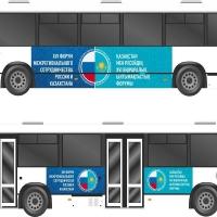 Омские автобусы поменяют внешний вид