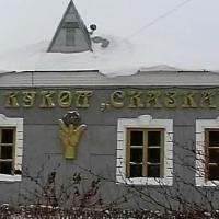 На два театра Омской области выделят почти 8 миллионов рублей федеральных средств