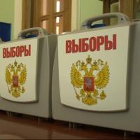 Жители Омска и области выберут губернатора из четырех претендентов