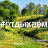 Омичи могут принять участие в фотоконкурсе #отдыхаемвРоссии