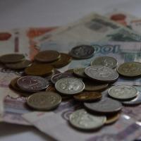 Банк России отозвал у омского Банка «СИБЭС» лицензию
