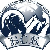 В Омске Большой сибирский конгресс участников госзаказа пройдет 27 апреля в Экспоцентре