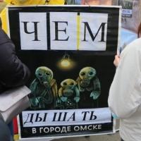 В Омске собрали митинг против появления завода по производству фенола, который не будут строить