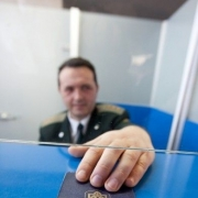 Два гражданина Германии нарушили границу России в омском аэропорту