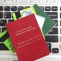 Индексация пенсии в Омской области ожидается до 7%
