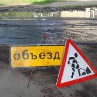 В Омской области «закатали» в асфальт десять миллионов рублей