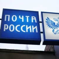 Омскую почту ограбили, разобрав потолок