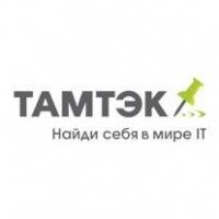 """""""Тамтэк"""" соберёт лучших омских IT-специалистов"""