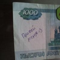Омич пропил деньги на подарок своей девушке, которые украл у пенсионерки