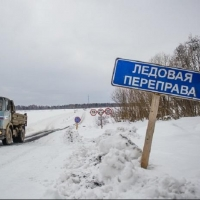 Ледовые переправы в Омской области готовятся к своему закрытию