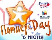 """В Омске проведут """"Памперс Day"""""""