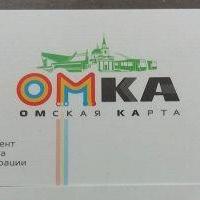 Мэрия Омска планирует сделать скидку на транспортную карту для льготников