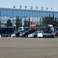 Омский аэропорт официально назвали именем Карбышева