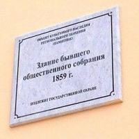 Депутаты Заксобрания решат судьбу омских памятников архитектуры осенью
