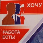 """В Омске прошло торжественное открытие выставки-форума """"Хочу работать-3"""""""