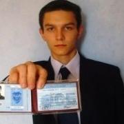 ФСБ перехватила амфетамин из Германии