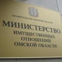 На 217 миллионов рублей пополнят омскую казну доходы от областного имущества