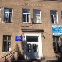 В праздничные дни омские поликлиники будут работать по сокращенному графику