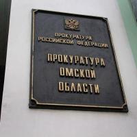 За 2017 год омская прокуратура нашла 5 тысяч нарушений земельного закона