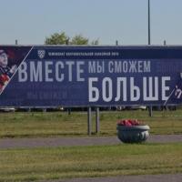 Омский «Авангард» не смог догнать «Адмирал» по голам