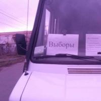 В день выборов омичи смогут воспользоваться талоном на проезд только в муниципальных автобусах