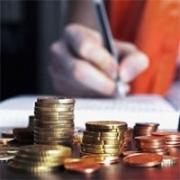 Бизнесмены попросят премьера снизить налоги