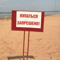 С окончанием лета в Омске закрыли два пляжа