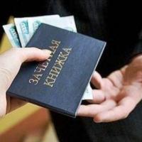 Омскому доценту, обиравшему студентов, вынесли приговор