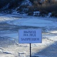 Спасатели назвали самые опасные места Иртыша на территории Омска