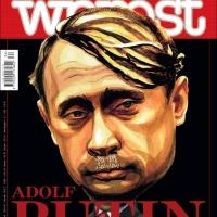 Мировые знаменитости всё чаще сравнивают Путина с Гитлером